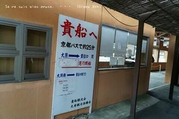 マイルで行く京都旅Next 2020(269).jpg