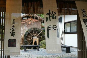 マイルで行く京都旅Next 2020(272).jpg