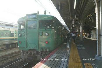 マイルで行く京都旅Next 2020(28).jpg