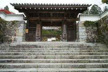 マイルで行く京都旅Next 2020(285).jpg
