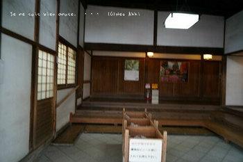 マイルで行く京都旅Next 2020(286).jpg