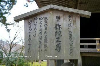 マイルで行く京都旅Next 2020(300).jpg