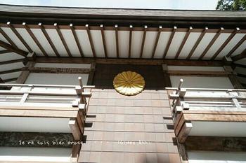 マイルで行く京都旅Next 2020(307).jpg