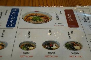 マイルで行く京都旅Next 2020(315).jpg