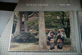 マイルで行く京都旅Next 2020(323).jpg