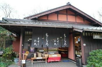 マイルで行く京都旅Next 2020(328).jpg