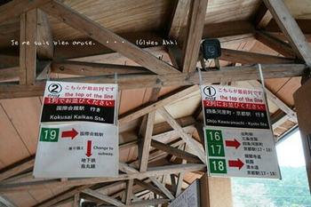 マイルで行く京都旅Next 2020(329).jpg