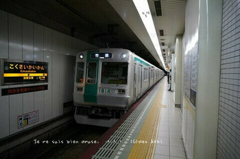 マイルで行く京都旅Next 2020(333).jpg