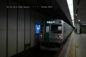 マイルで行く京都旅Next 2020(35).jpg