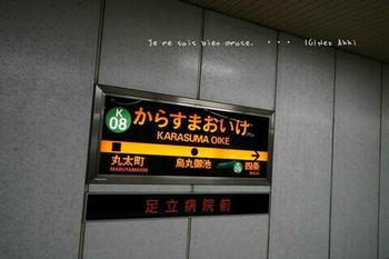 マイルで行く京都旅Next 2020(350).jpg