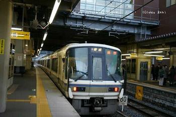 マイルで行く京都旅Next 2020(351).jpg