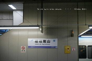 マイルで行く京都旅Next 2020(352).jpg
