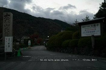 マイルで行く京都旅Next 2020(354).jpg