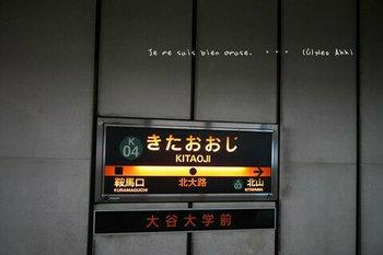 マイルで行く京都旅Next 2020(36).jpg