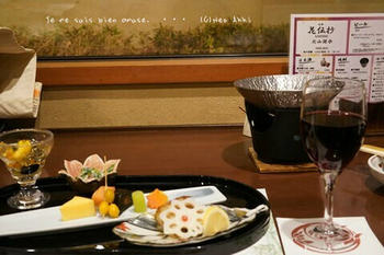 マイルで行く京都旅Next 2020(368).jpg