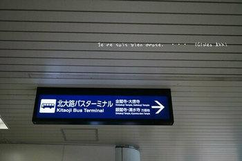 マイルで行く京都旅Next 2020(37).jpg
