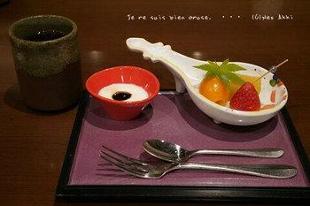 マイルで行く京都旅Next 2020(382).jpg