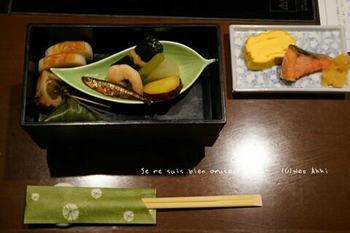 マイルで行く京都旅Next 2020(388).jpg