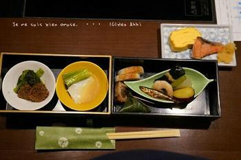 マイルで行く京都旅Next 2020(390).jpg