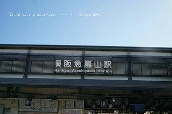 マイルで行く京都旅Next 2020(396).jpg