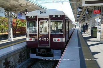 マイルで行く京都旅Next 2020(397).jpg