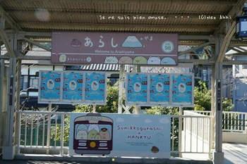 マイルで行く京都旅Next 2020(398).jpg