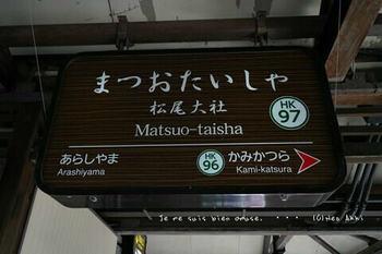 マイルで行く京都旅Next 2020(399).jpg