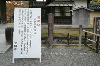 マイルで行く京都旅Next 2020(40).jpg