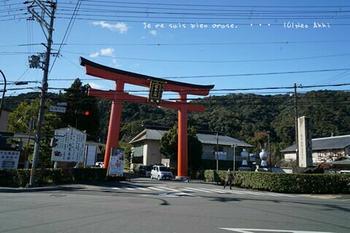 マイルで行く京都旅Next 2020(401).jpg