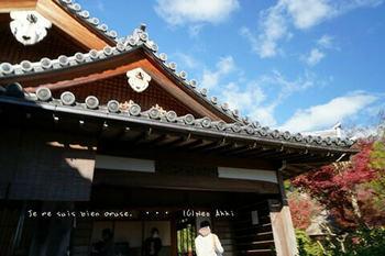 マイルで行く京都旅Next 2020(405).jpg