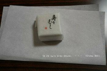 マイルで行く京都旅Next 2020(406).jpg