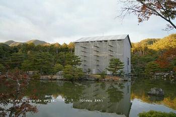 マイルで行く京都旅Next 2020(41).jpg