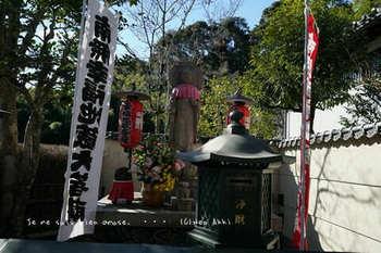 マイルで行く京都旅Next 2020(417).jpg