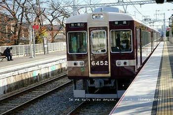 マイルで行く京都旅Next 2020(422).jpg