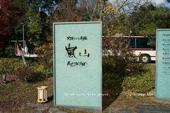 マイルで行く京都旅Next 2020(423).jpg