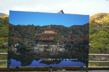 マイルで行く京都旅Next 2020(43).jpg