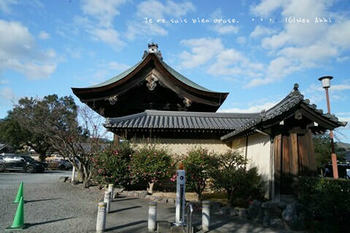 マイルで行く京都旅Next 2020(435).jpg