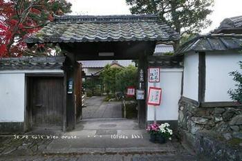 マイルで行く京都旅Next 2020(437).jpg