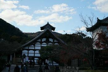 マイルで行く京都旅Next 2020(440).jpg