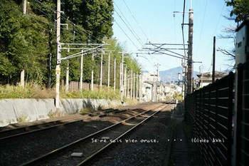 マイルで行く京都旅Next 2020(456).jpg