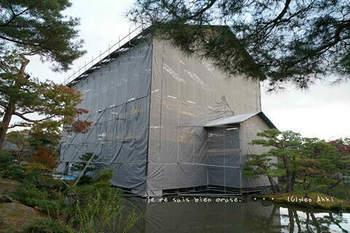 マイルで行く京都旅Next 2020(48).jpg