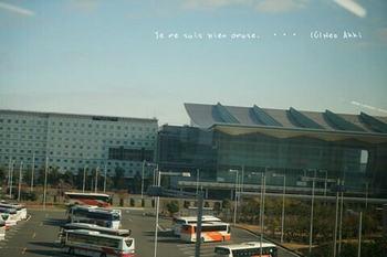 マイルで行く京都旅Next 2020(5).jpg