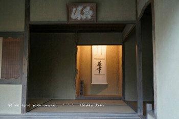 マイルで行く京都旅Next 2020(53).jpg