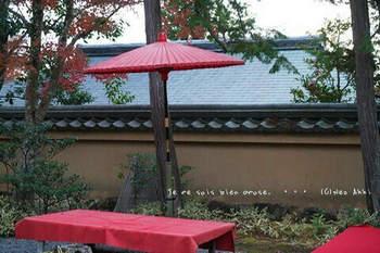 マイルで行く京都旅Next 2020(55).jpg