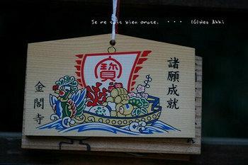 マイルで行く京都旅Next 2020(57).jpg