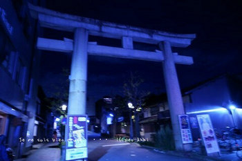 マイルで行く京都旅Next 2020(58).jpg