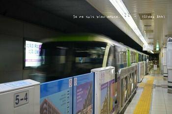 マイルで行く京都旅Next 2020(7).jpg
