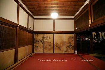 マイルで行く京都旅Next 2020(72).jpg