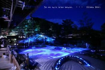 マイルで行く京都旅Next 2020(74).jpg