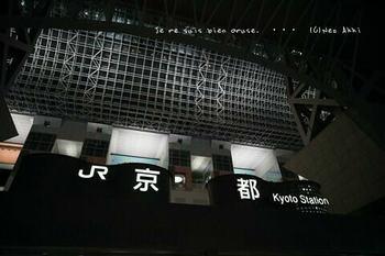 マイルで行く京都旅Next 2020(89).jpg